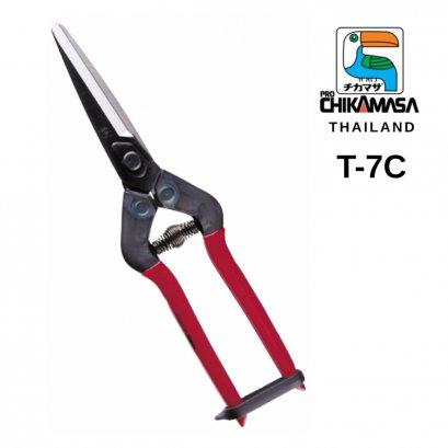 Chikamasa กรรไกรตัดกิ่งไม้