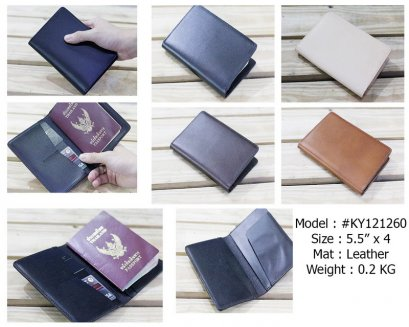 #KY121 Passport wallet