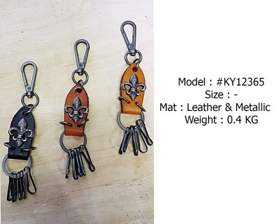 #KY123 Leather Key Chain