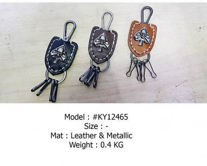 #KY124 Leather Key Chain