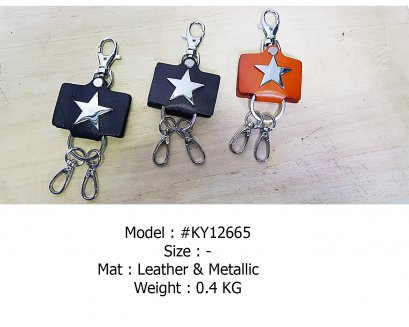 #KY126 Leather Key Chain