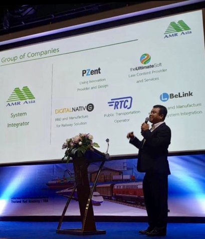 The 5th Thailand Rail Academic Symposium – TRAS 2018