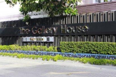 The Gallery House Pattern (ระบบบ้านอัจฉริยะ)