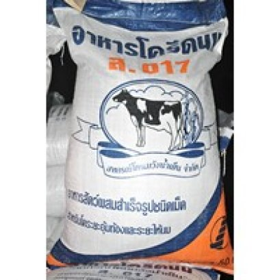 Dairy Feed ส.017