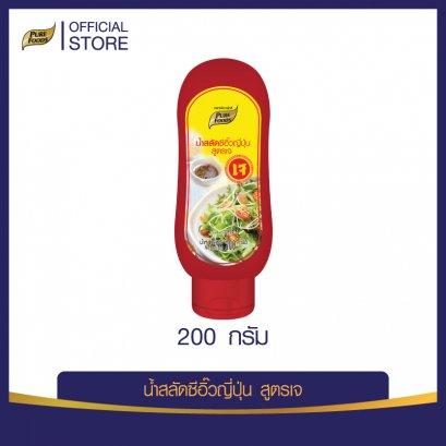 น้ำสลัดซีอิ๊วญี่ปุ่นสูตรเจ 200กรัม