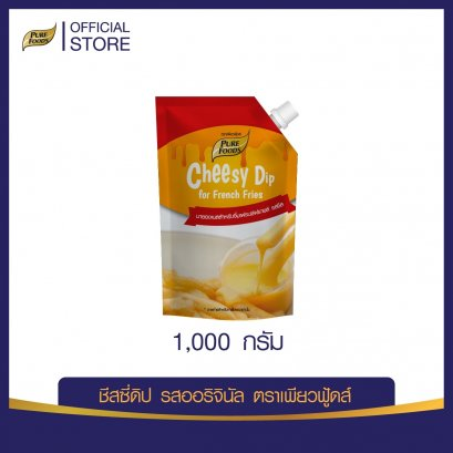 Original cheesy Dip  1,000 g.