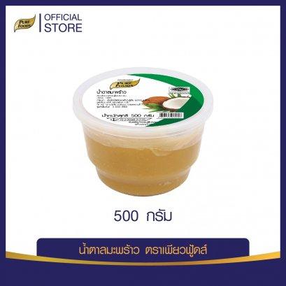 น้ำตาลมะพร้าว 500 กรัม  made to order