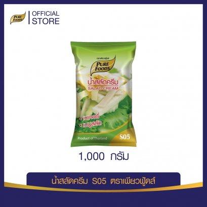 Salad Cream 1000 g.