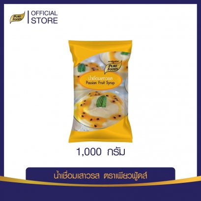 น้ำเชื่อมเสาวรส 1000 กรัม  made to order