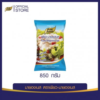 Pure Mayonnaise 850 g.