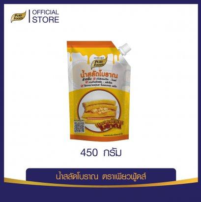 Thai style  Salad Dressing 450 g.