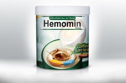 Hemomin Coffee 400 gram (แบบแพ็คคู่)