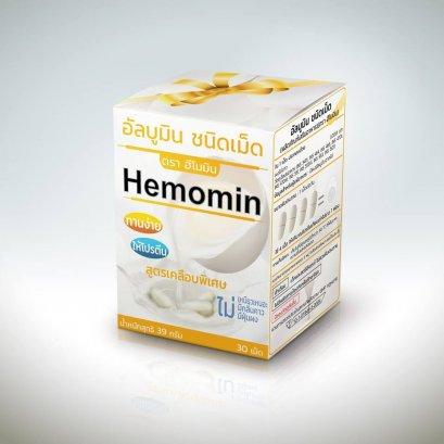 Hemomin (ชนิดเม็ด) ขนาด 39 กรัม  (แบบแพ็ค6กล่อง)