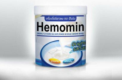 Hemomin Original 400 gram (แบบแพ็คคู่)