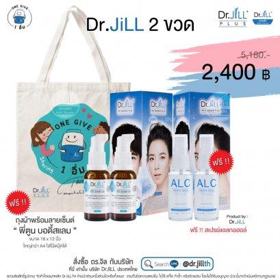 ชุด 1 อิ่ม dr.jill 2 ขวด