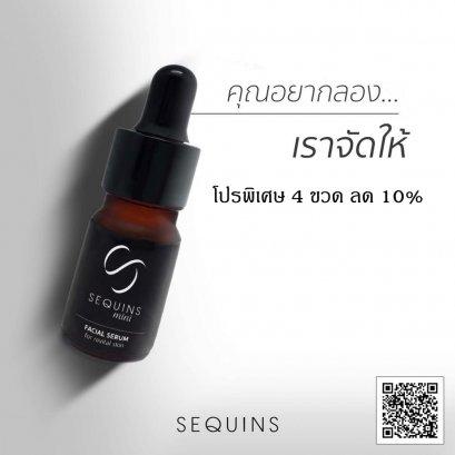 Sequins เซรั่มบำรุงผิวหน้า 4 มล. (โปรกระซิบบอก) 4 ขวด