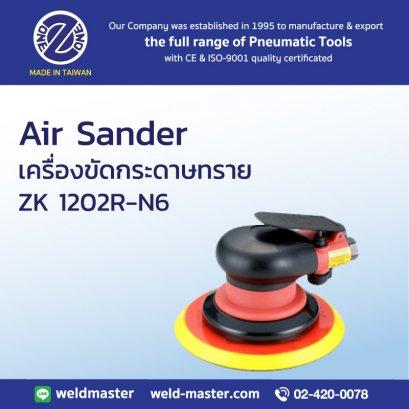 ZK 1202R-N6 เครื่องขัดกระดาษทราย