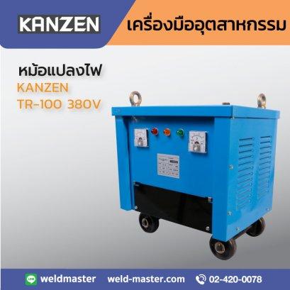 KANZEN TR-100 380V หม้อแปลงไฟ