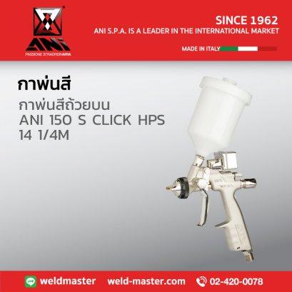 ANI 150 S CLICK HPS 14 1/4M