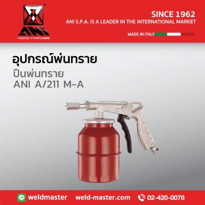ANI A/211 M-A ปืนพ่นทราย