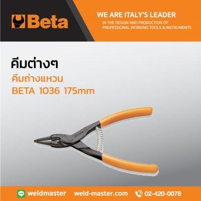 BETA 1036 175mm คีมถ่างแหวน