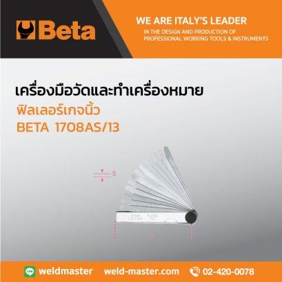 BETA 1708AS/13 ฟิลเลอร์เกจนิ้ว