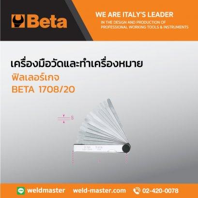 BETA 1708/20 ฟิลเลอร์เกจ