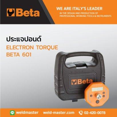 """BETA 601 1/2"""" ELECTRON TORQUE"""