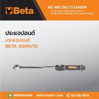 BETA 666N/10 ประแจปอนด์