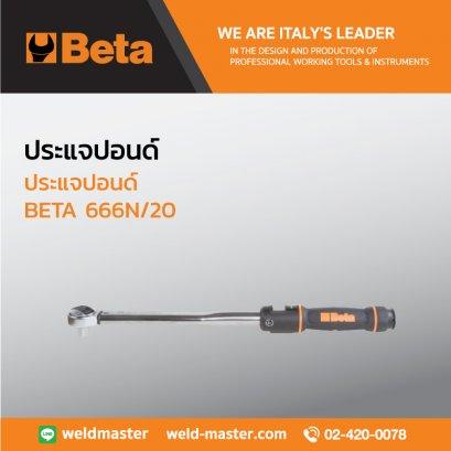 BETA 666N/20 ประแจปอนด์