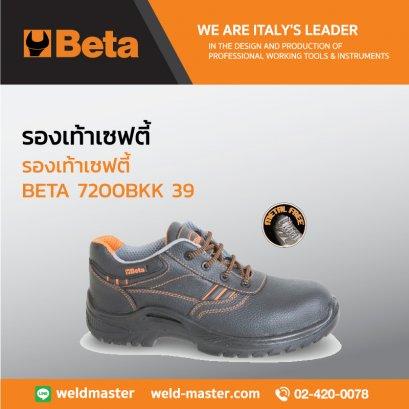 BETA 7200BKK 39 รองเท้าเซฟตี้