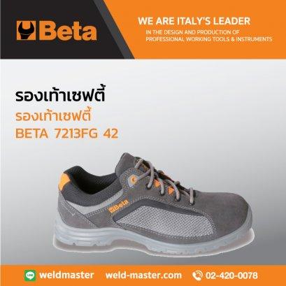 BETA 7213FG 42 รองเท้าเซฟตี้
