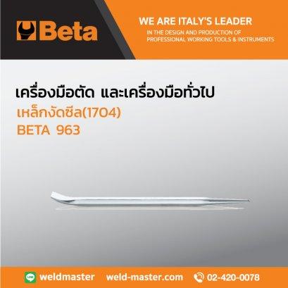 BETA 963 เหล็กงัดซีล(1704)