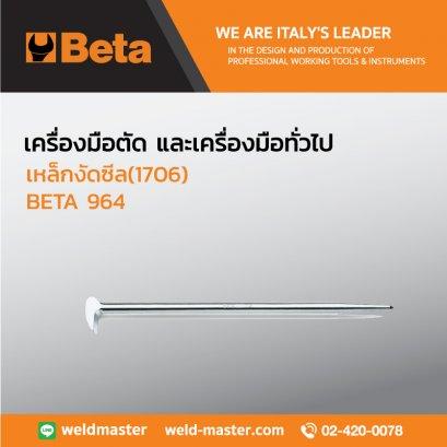 BETA 964 เหล็กงัดซีล(1706)