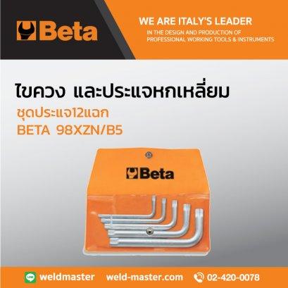 BETA 98XZN/B5 ชุดประแจ12แฉก 5 ชิ้น