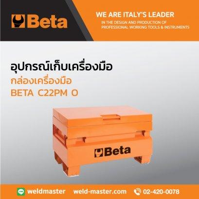 BETA C22PM O กล่องเครื่องมือ