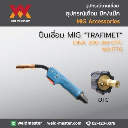 """TRAFIMET"" ปืนเชื่อม MIG รุ่น CINA 200-3M-OTC - MA1776"