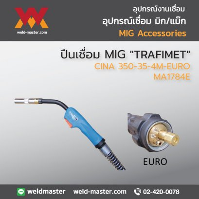 """""""TRAFIMET"""" ปืนเชื่อม MIG รุ่น CINA 350-35-4M-EURO  - MA1784E"""