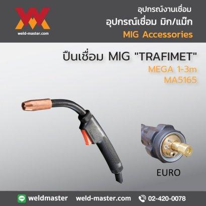"""TRAFIMET"" ปืนเชื่อม MIG รุ่น MEGA 1-3m - MA5165"