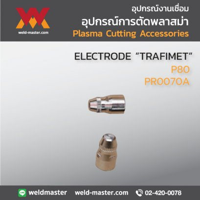 """TRAFIMET"" PR0070A ELECTRODE - P80"