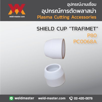 """TRAFIMET"" PC0068A SHIELD CUP P80"
