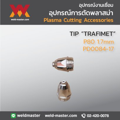 """TRAFIMET"" PD0084-17 TIP P80 1.7mm"