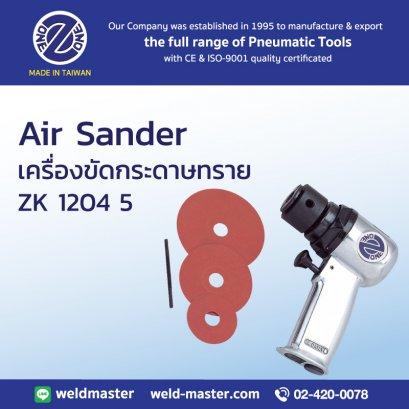 "ZK 1204 5"" เครื่องขัดกระดาษทราย"