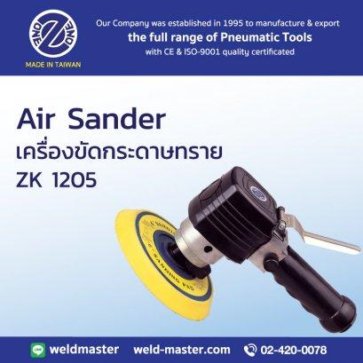 ZK 1205 เครื่องขัดกระดาษทราย