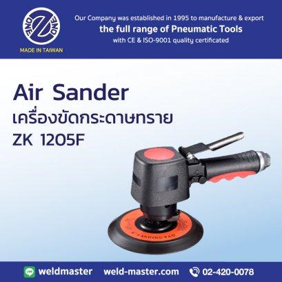 ZK 1205F เครื่องขัดกระดาษทราย