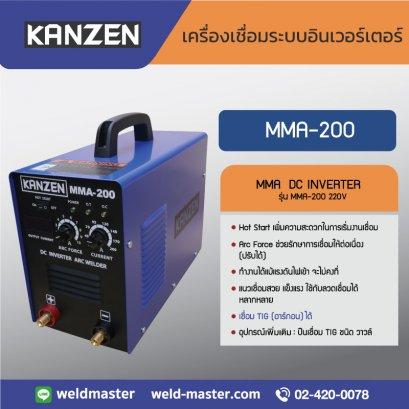 KANZEN MMA-200 220V