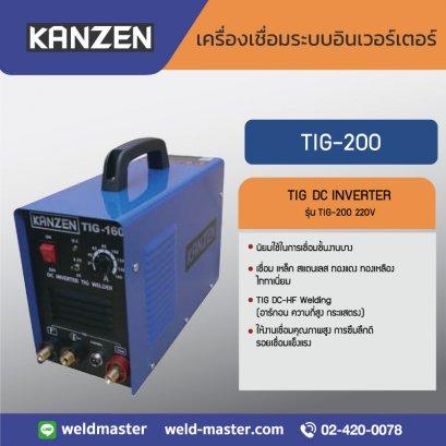 KANZEN TIG-200 220V