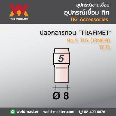 """TRAFIMET"" TC13 ปลอกอาร์กอน No.5 TIG (13N09)"