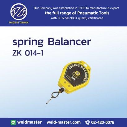 ZK 014-1 Spring Balancer