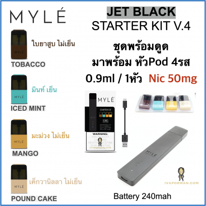 MYLE Full Set Black